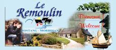 MAJESTIC_Events_DJ_Mariage_Bretagne_Logo_Remoulin